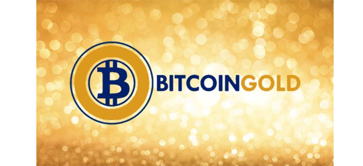 bitcoin-gold-hardfork